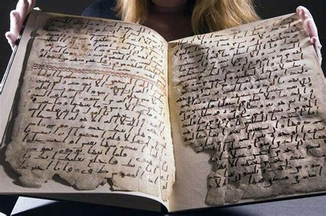 Fragments Of The Oldest Koran Uncovered At University Of