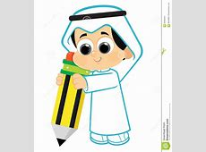 Child holding a pencil stock vector Illustration of arab