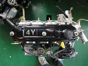 China Toyota 4y Engine For Forklift