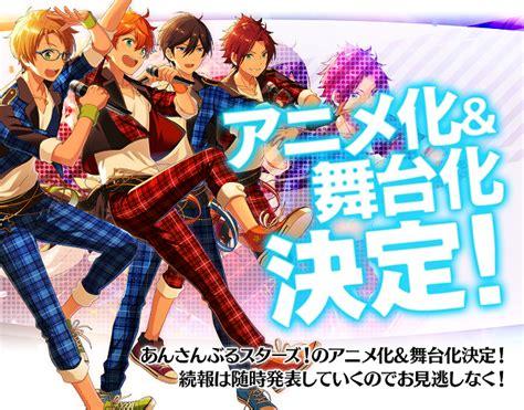 Anime Di Idol Ensemble In Anime Tv Diventa Produttrice Di Idol