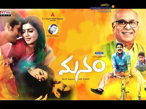 Manam Movie HD Wallpapers   Manam HD Movie Wallpapers Free ...