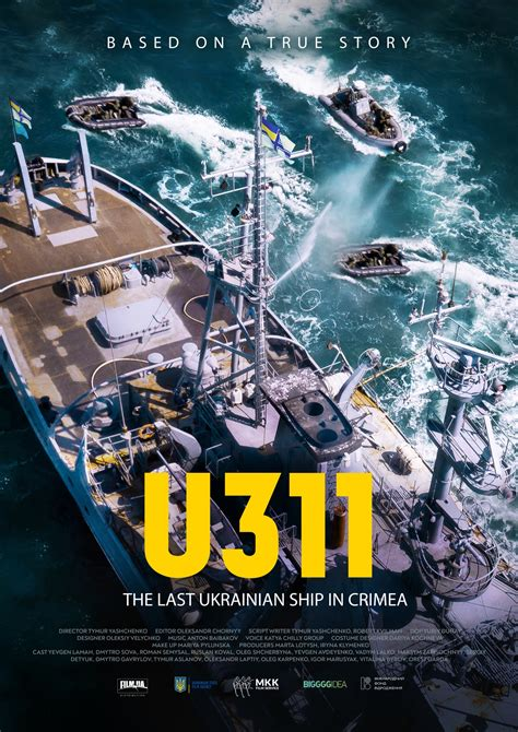 U311 - Projects - Production - FILM.UA Group