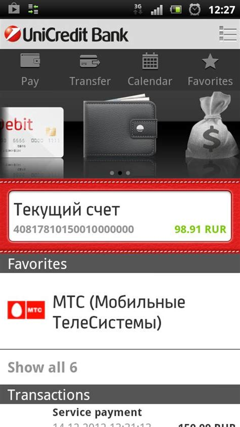 unicredit mobil mobile unicredit android apps on play
