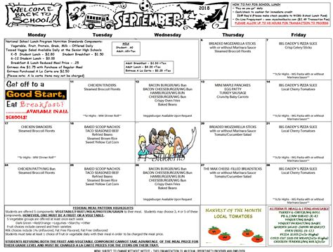 germantown high school calendar