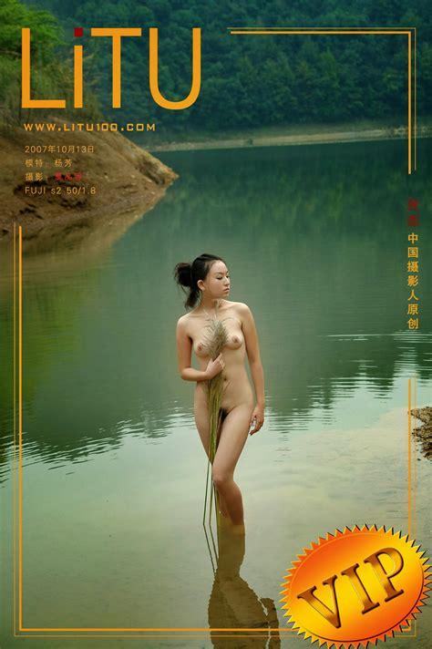 Qing nackt Xu Qing Xu,