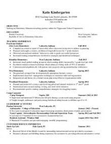 resume for education majors resume exles