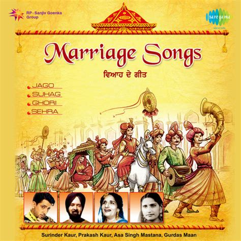 Marriage muhurtham music mp3 download | quanecjeffbam