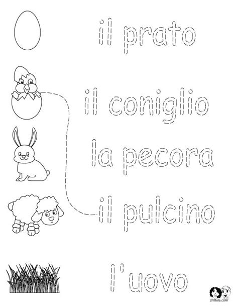 17 best images about italian worksheets for children 691 | f29c5c78b1b83f7283764c46d7234a2b