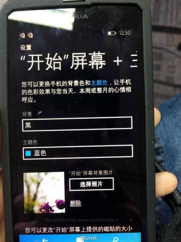 بالصور هاتف نوكيا لوميا 630 يعمل باصدار الويندوز 8 1 الجديد