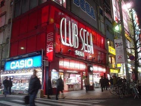 club sega arcade gameplay  yakuza  ryu ga gotoku