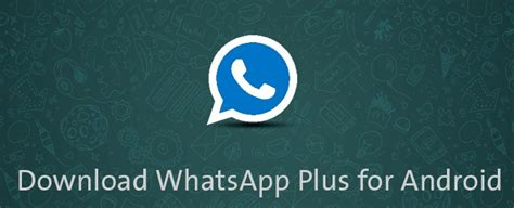 whatsapp plus 2016 apk for android 3 dize