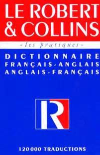 Traduction Franã Ais by Dictionnaire Anglais Francais