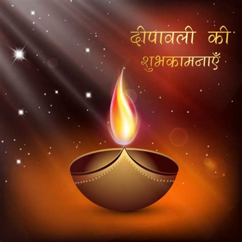 diwali wishes  hindi wishes  pictures  guy