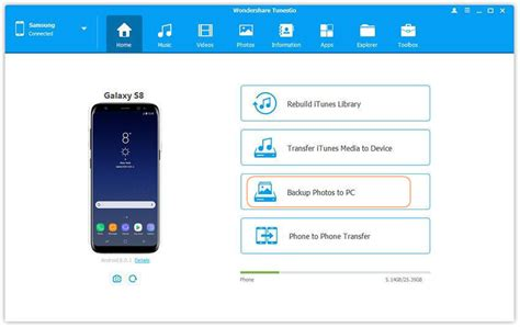 Backup Samsung Mobile by How To Save Phone Photos To Computer