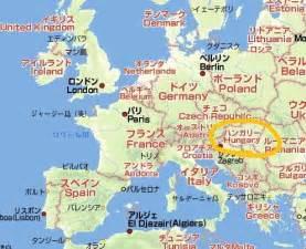 ハンガリー:ハンガリーの場所を調べてみ ...