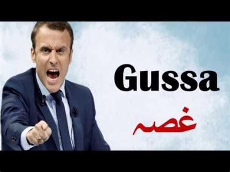 ghussa  bary mein islam kia kehta hai angry people