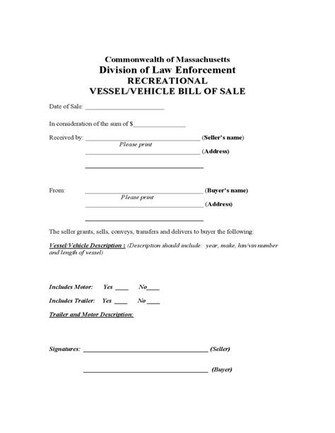 recreational vessel  vehicle bill  sale commonwealth