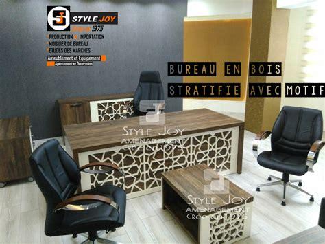 mobilier de bureau discount mobilier de bureau bureau mobilier de bureau limoges