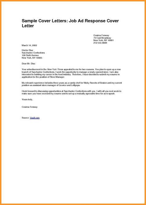 job cover letter samples  ownerletterco