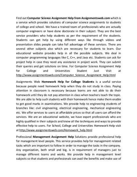 Food chemistry cover letter travel photographer cover letter how to write a newspaper report in malayalam coca cola case study pdf