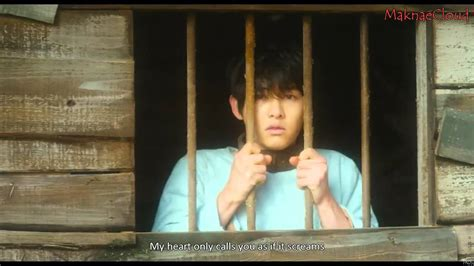 boy werewolf ki young bo joong song park