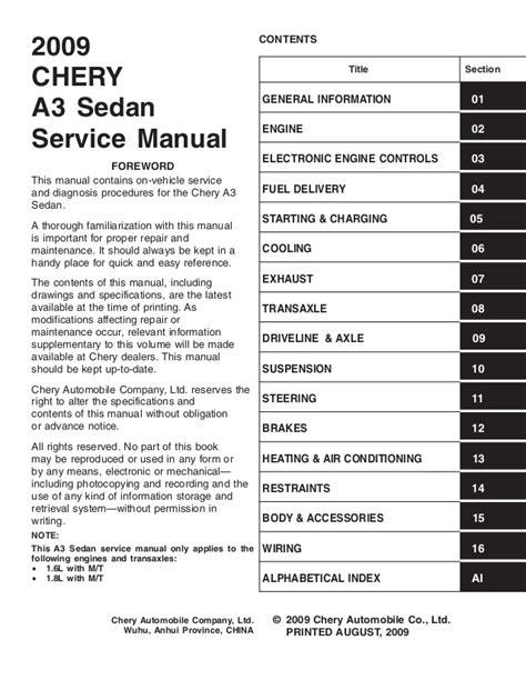 chery orinoco m11 service manual