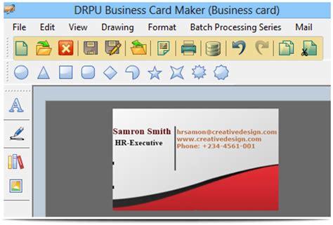 business cards designer software professional visiting