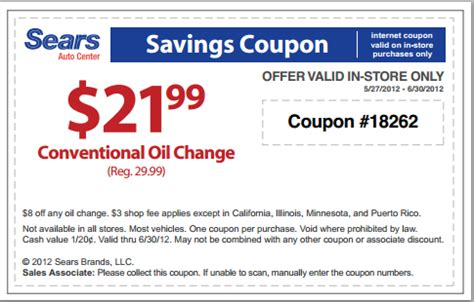 tire rotation  alignment coupon    ford