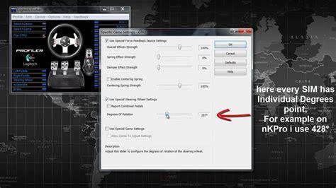 telecharger gratuit profiler logitech g27