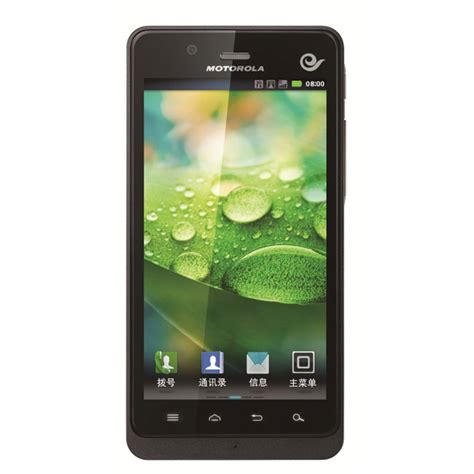 motorola android motorola xt928 hd android smartphone announced for china