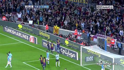 Barcelona VS Celta De Vigo - YouTube