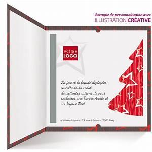 Modele Carte De Voeux : carte de voeux no l et bonne ann e 2017 pour les ~ Melissatoandfro.com Idées de Décoration