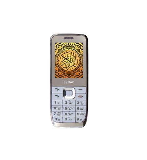 mobile quran buy mobile quran mq3500 in pakistan getnow pk