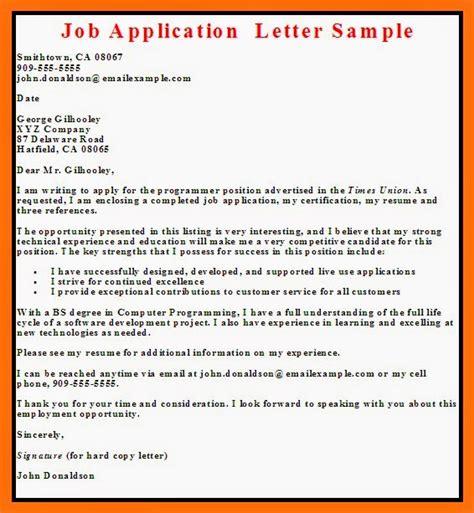 job application letter template business