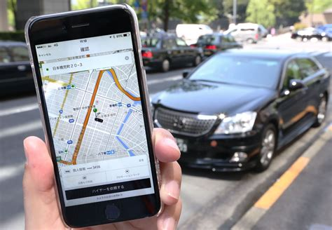 Ride-hailing Businesses Face Bumpy Road In Japan