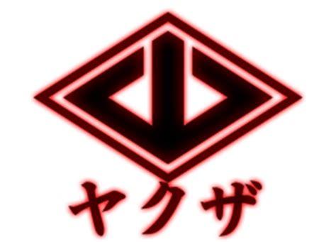 image yakuza clanpng naruto fanon wiki ninjutsu