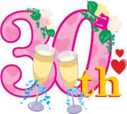 30th wedding anniversary 30th wedding anniversary clip 30th anniversary clipart 30 year annivesary celebration