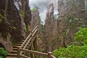 China Huangshan Mountain Range Path