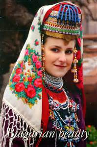 Traditional Bulgarian Woman