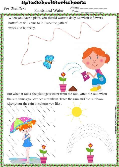 kindergarten worksheets  preschools playschools