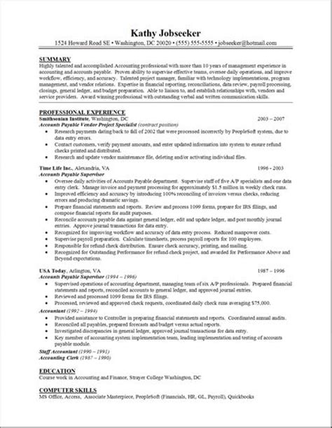 administrative clerical sle resume