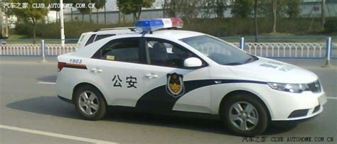 China Forte Police Car