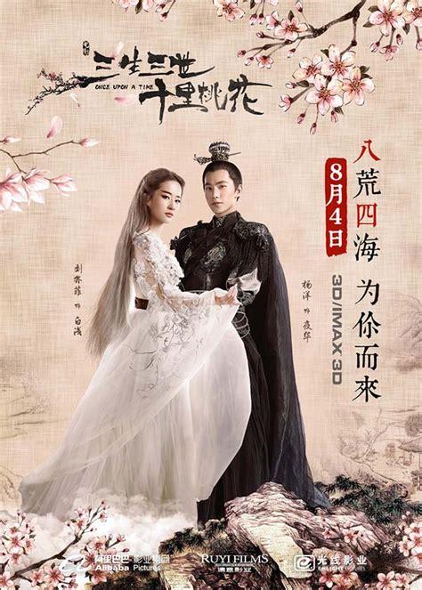 conheca os  filmes chineses mais populares de