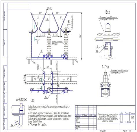 Мини биогазовая установка бугм
