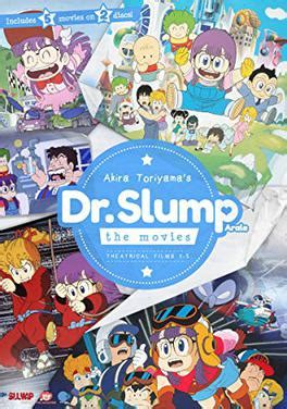 list  dr slump films wikipedia