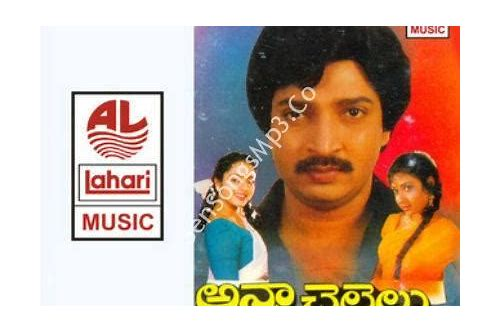 anna chellelu 1993 songs free download