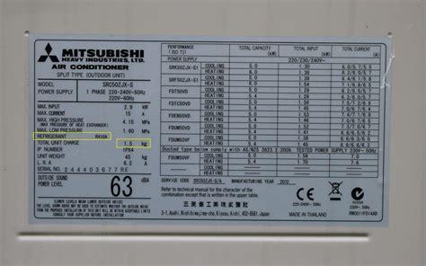 refcom refrigerant gases installation