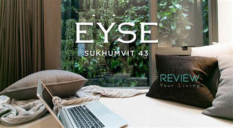 Eyse Sukhumvit 43 เปลี่ยนคอนโดให้เป็นบ้านกลางธรรมชาติ ใน