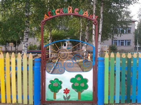 Санитарные правила и нормы Санпин обязательные для детского сада и иного дошкольного учреждения ДОУ