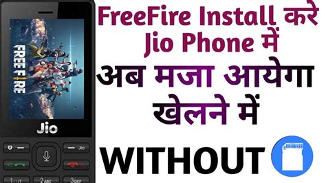Jio phones run on the kaios which does not support android applications. jio phone me free fire game kaise download kare||jio phone ...